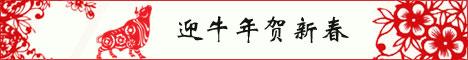 新春贺卡卍佛教祝福 - 春兰之馨香 - 香光庄严卍念佛三昧
