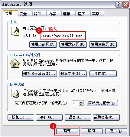 【电脑知识】学会这招您就能下载所有的视频 - zhangmimi888888 - 其实,世界并不复杂,复杂的只是人心-mi